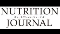 """ニュートリション・ジャーナル NUTRITION JOURNAL """" 理解なき支援が「溝」を生む"""" Vol.04_その2"""